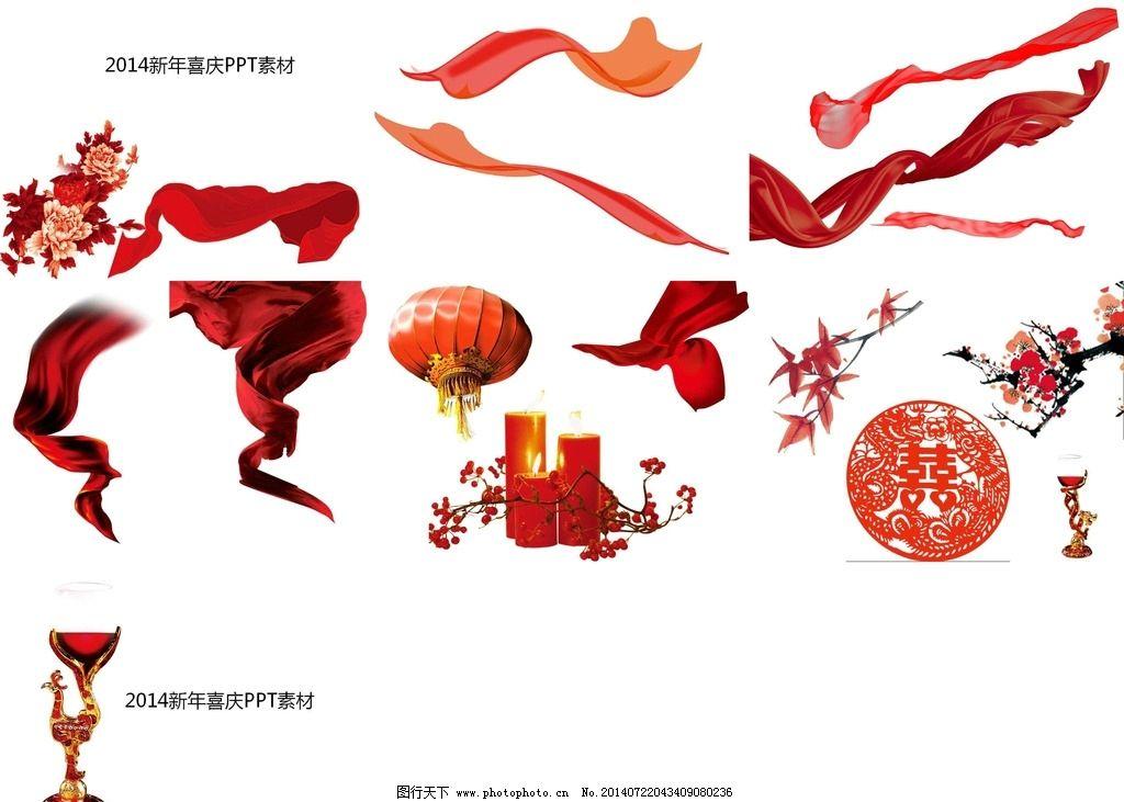 红 新年 喜庆 图案 背景 线条 ppt 模板 ppt幻灯片源文件库 ppt背景底