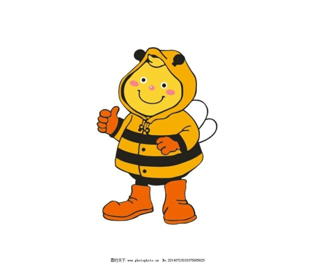 可爱卡通动漫蜜蜂图片