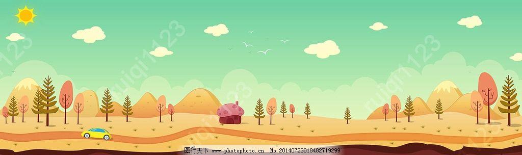 卡通小车风景画图片