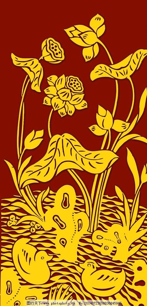 荷花 浮雕荷花 艺术 艺术玻璃 吉祥图案 剪纸 传统文化 文化艺术 设计