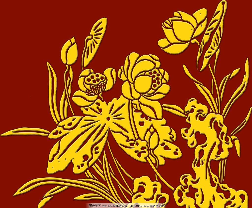 荷花 浮雕荷花 藝術 藝術玻璃 吉祥圖案 剪紙 傳統文化 文化藝術 設計