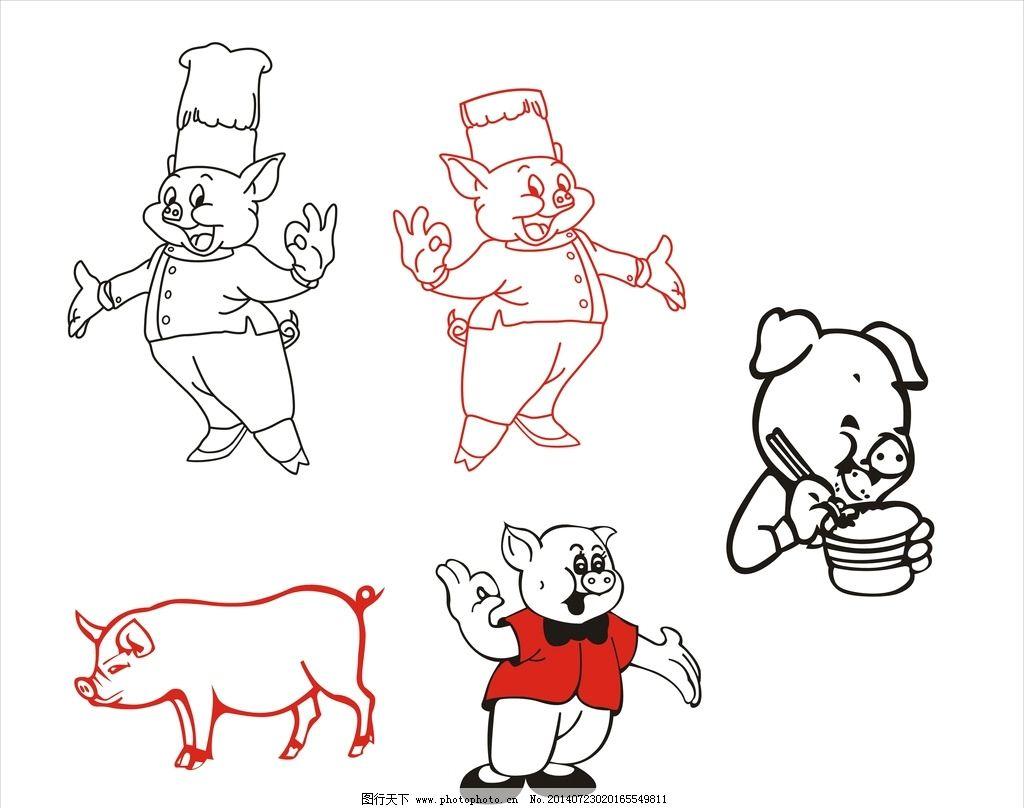 动漫 简笔画 卡通 漫画 手绘 头像 线稿 1024_808