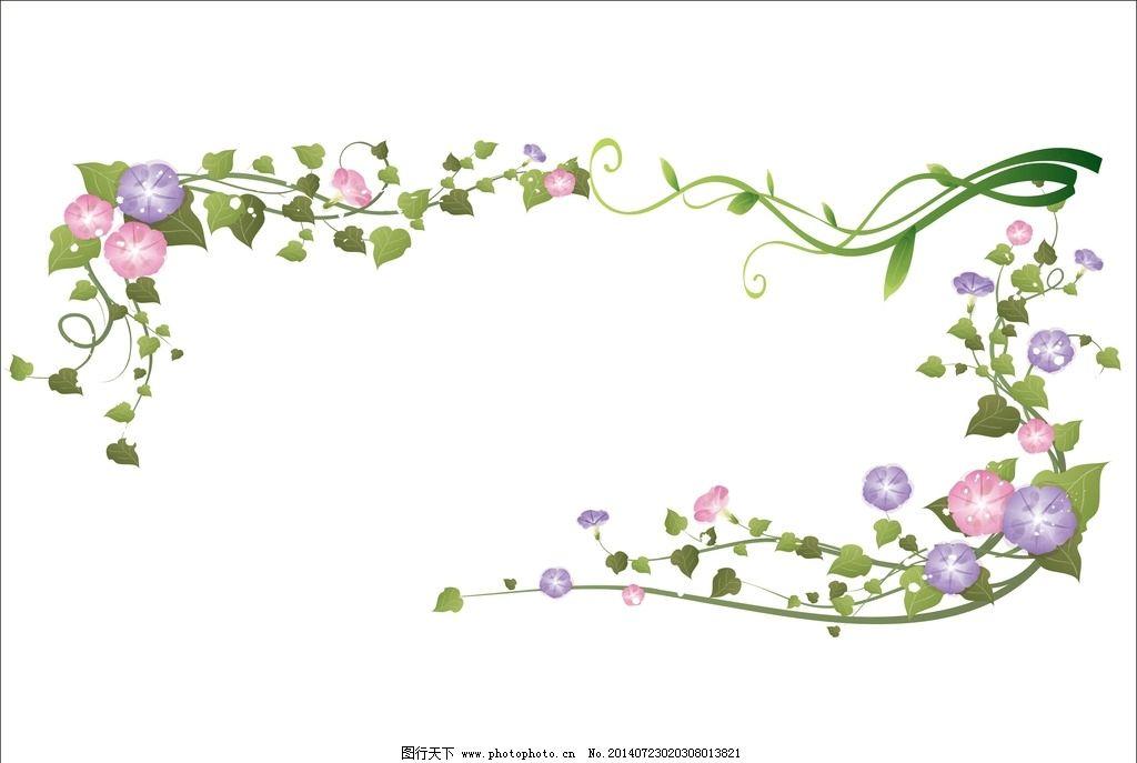 花绿色植物 花纹矢量图片_花边花纹_底纹边框_图行