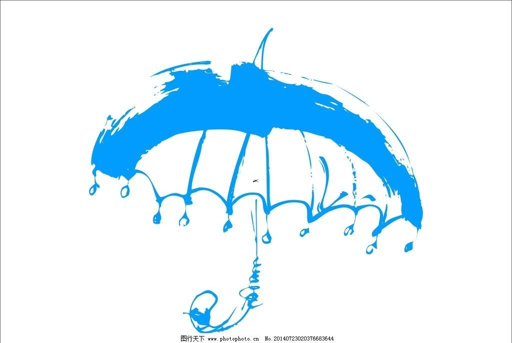 卡通雨伞 笔刷素材图片图片