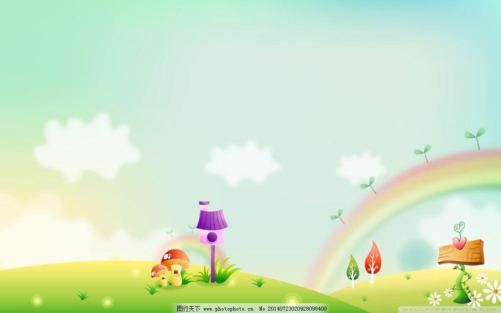 动画可爱背景图片