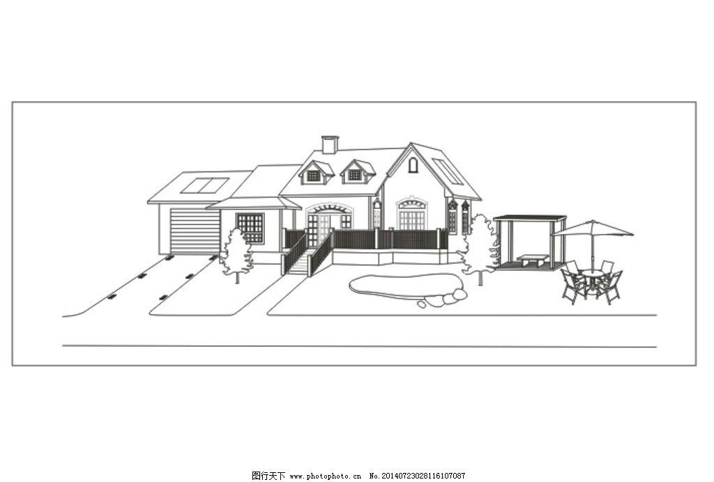 别墅线描图 线图 手绘 黑白图 建筑线图 房屋线描图 户外线图