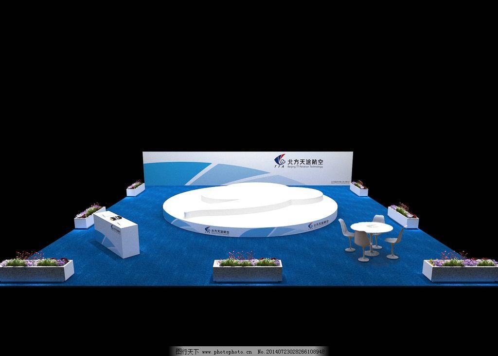 飞机 航空 展示设计图片