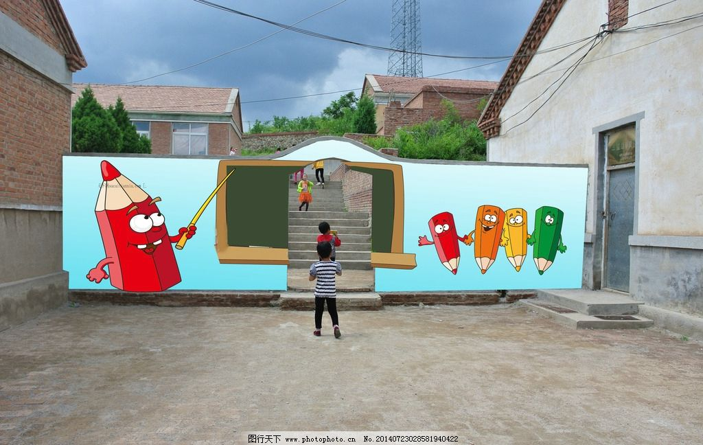 学校文化墙图片_效果图_环境设计_图行天下图库