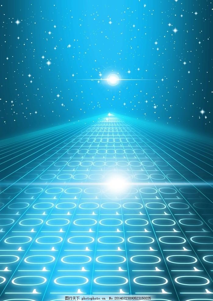 科技背景 炫光 光晕光影 数字 电子科技 科技素材 电子信息 科幻