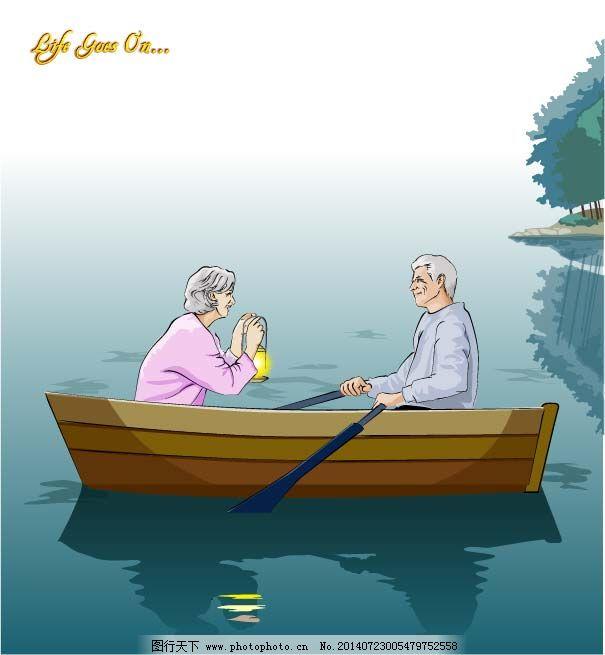 划船的老夫妻_矢量人物