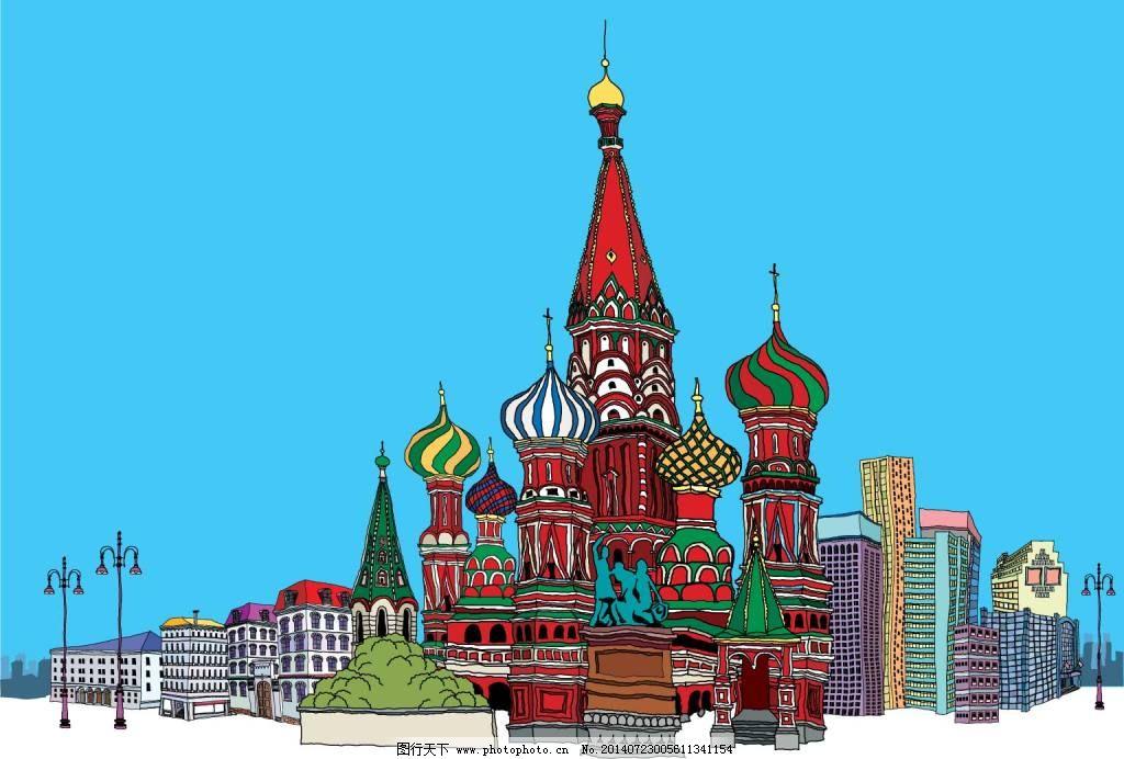 彩色的城堡