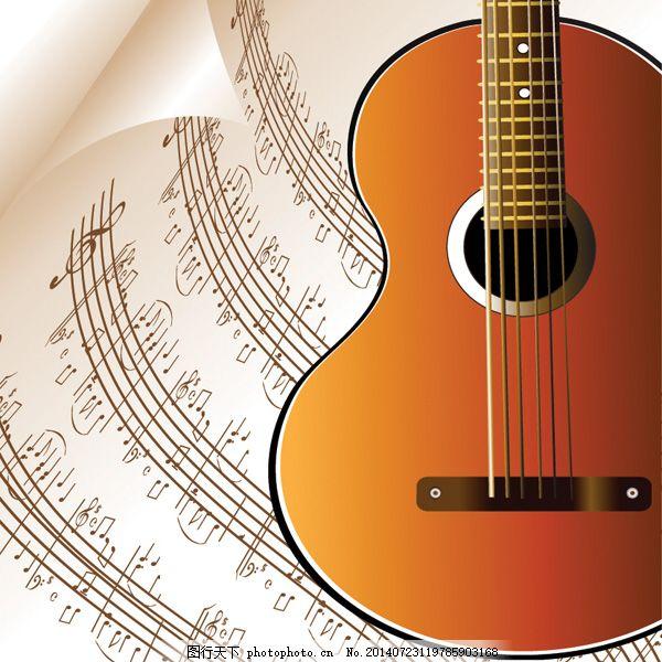 音乐乐谱与吉他设计向量图