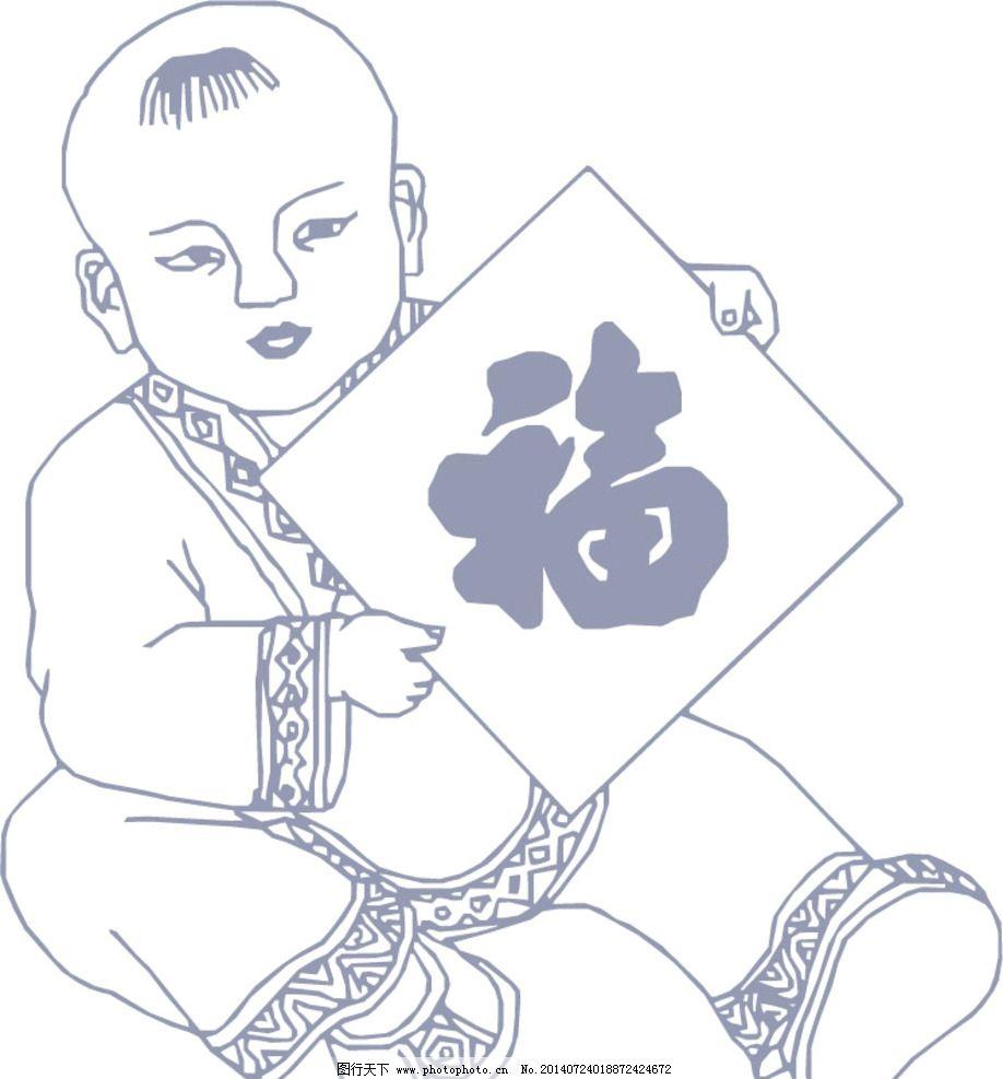 福字中国结的简笔画步骤图解