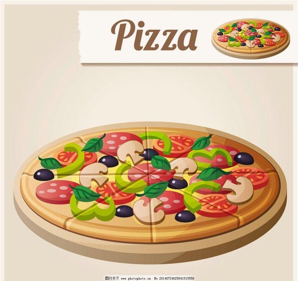 kfc全家桶披萨