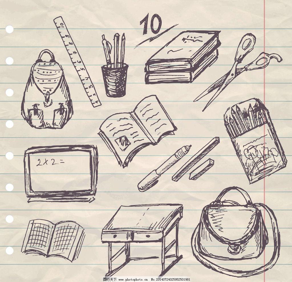 关于读书的手绘报图片