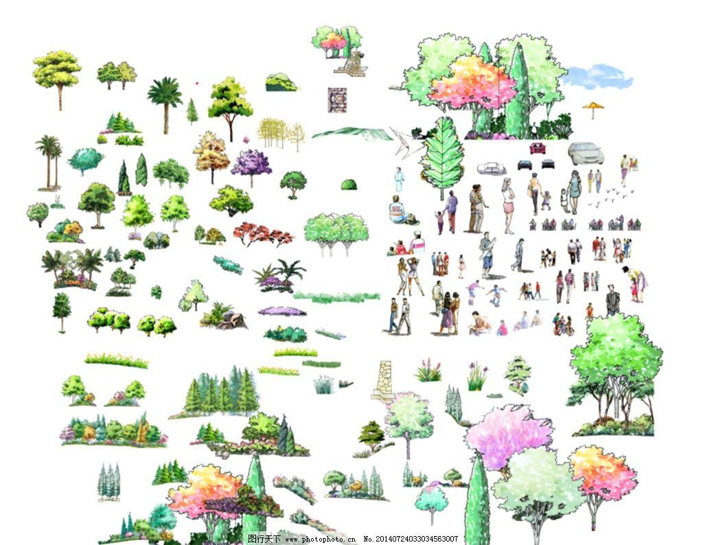 水彩素材 建筑效果图 ps素材 人 树 花 草 水彩树 psd分层素材 设计-ps