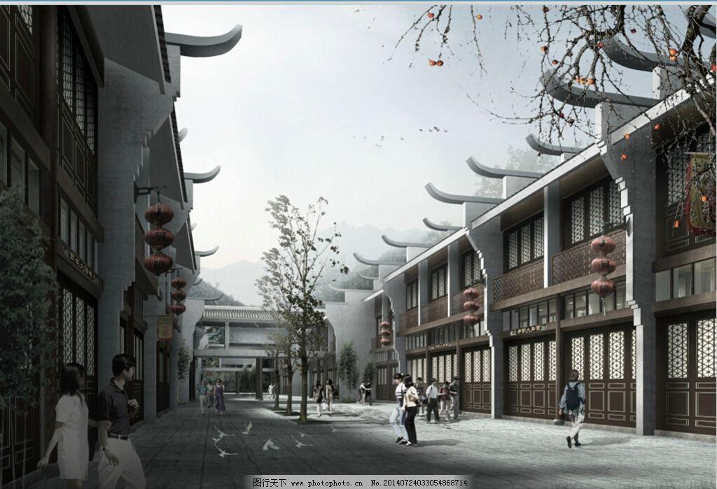 徽派建筑 建筑效果图 蓝调 街道 商业 仿古 早晨