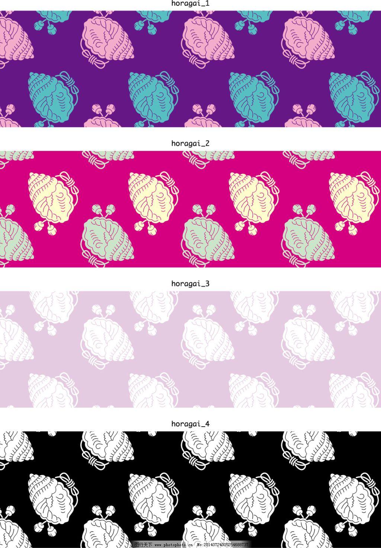 海螺图案背景