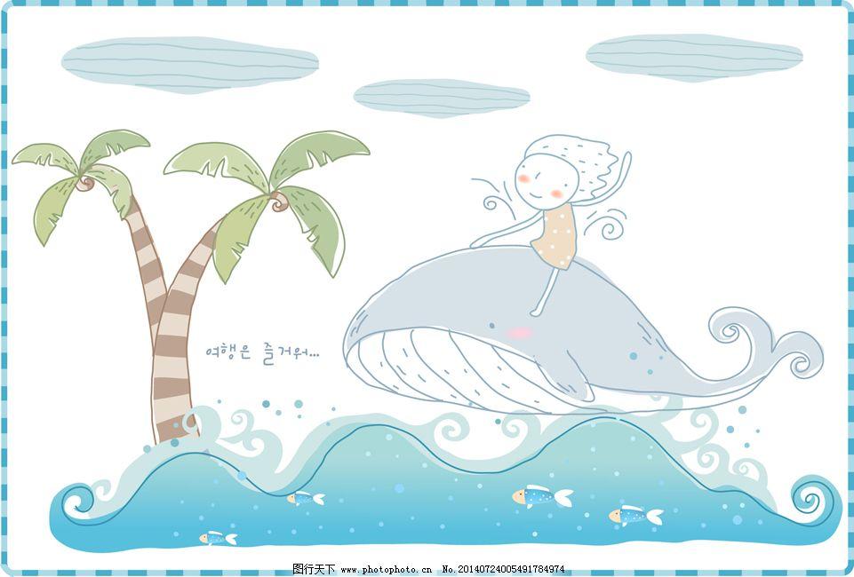 简单生活插画 人物 ai档 线条画 少女 卡通 椰子树 鲸鱼 浪花 矢量图