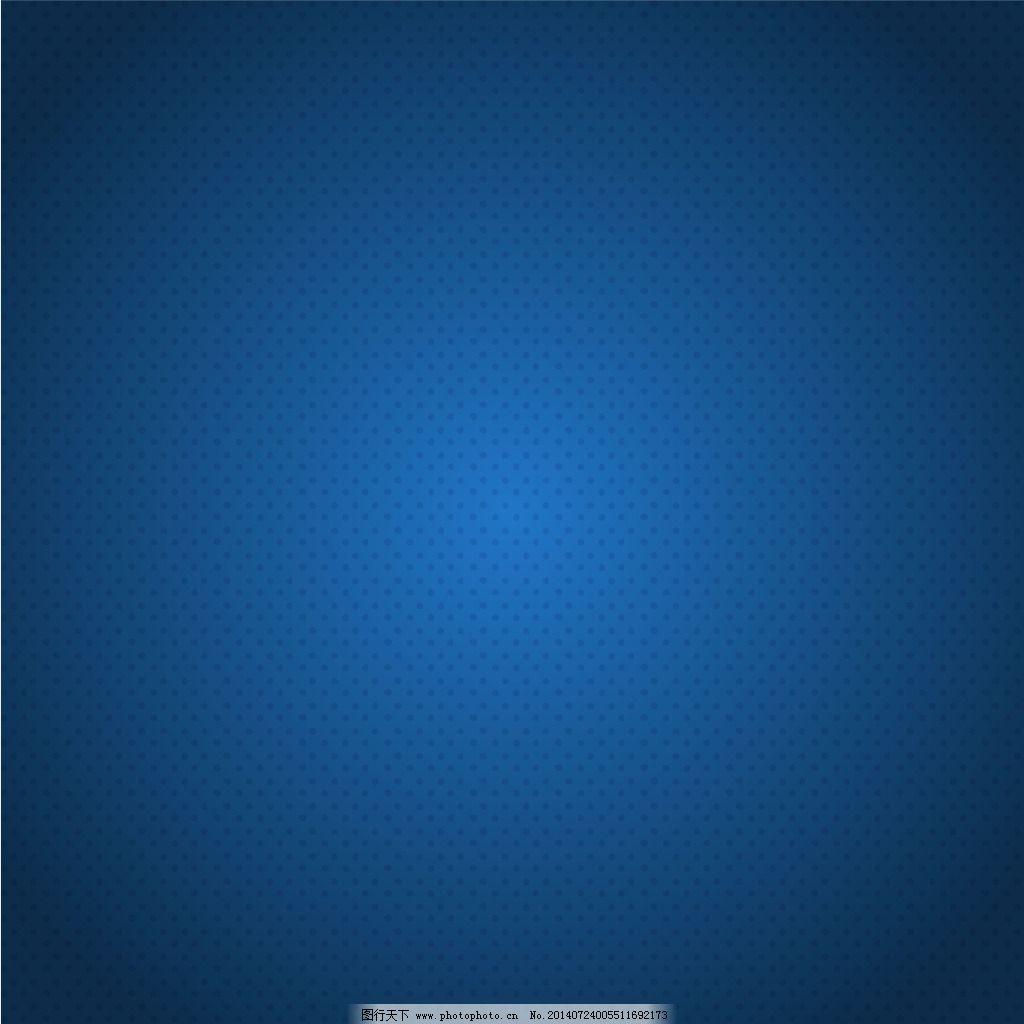ai蓝色背景图