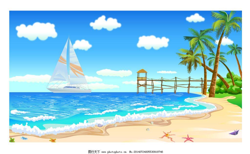 椰子树 自然景观 大海 海边 椰子树 蓝天白云 自然景观 风景插画 儿童图片