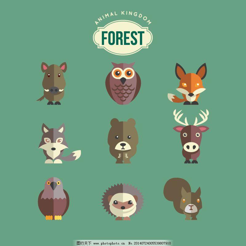 可爱动物森林