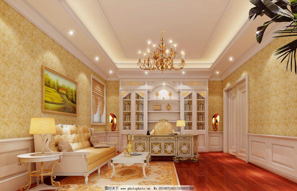 豪华客厅设计装修免费下载 设计 室内 装修 室内 设计 装修 家居装饰