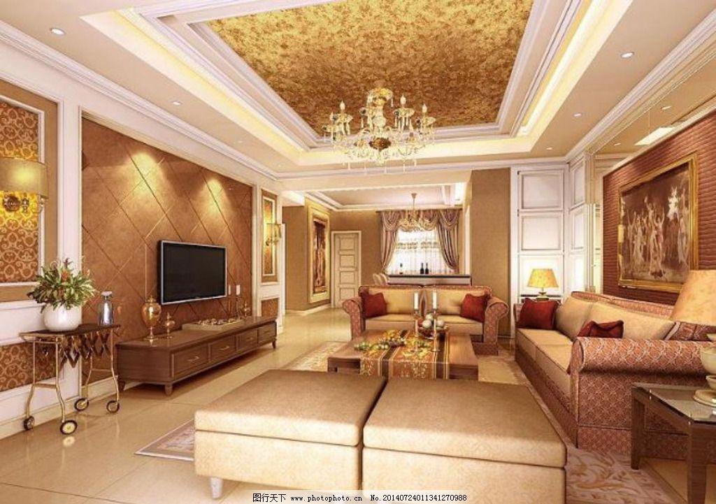 豪华壁纸客厅 豪华壁纸客厅免费下载 装修 家居装饰素材 室内设计