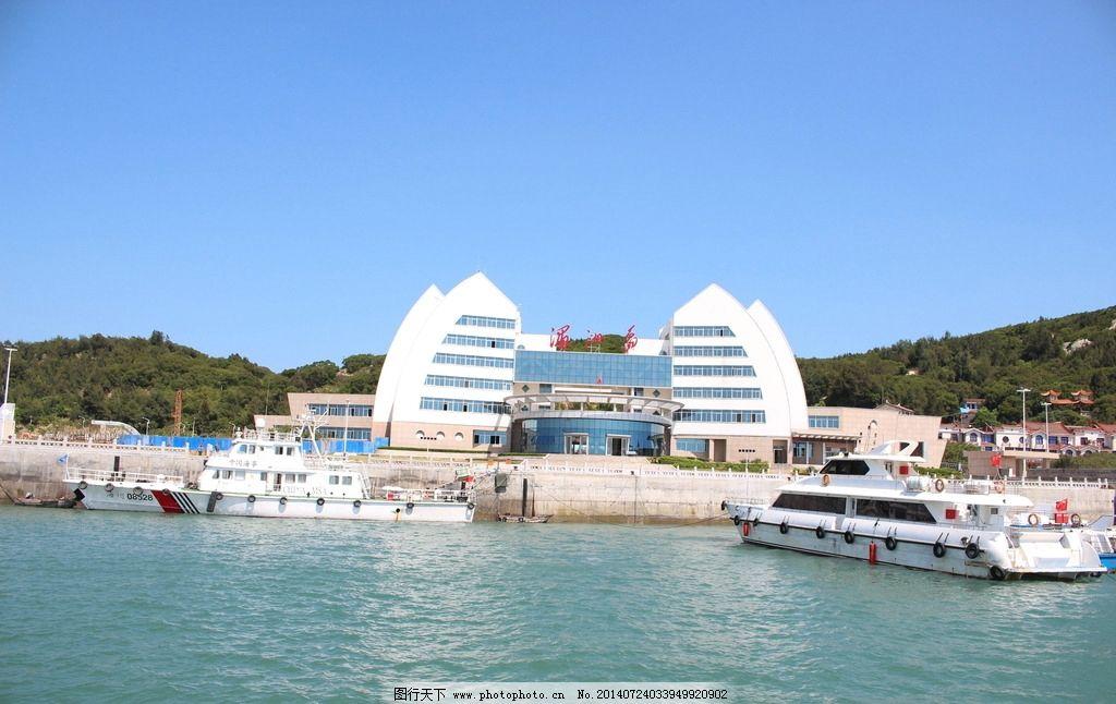 湄洲岛 莆田湄洲岛 南国蓬莱 湄洲湾港 东方麦加 游客接待中心