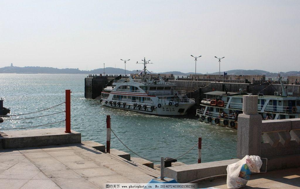 湄洲岛 莆田湄洲岛 南国蓬莱 湄洲湾港 东方麦加 码头 轮渡 交通工具