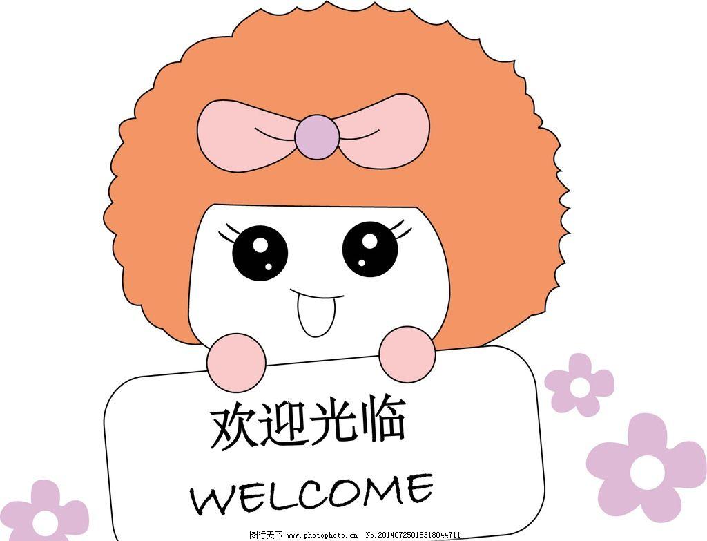 欢迎光临小女孩图片微信a图片图片表情图片