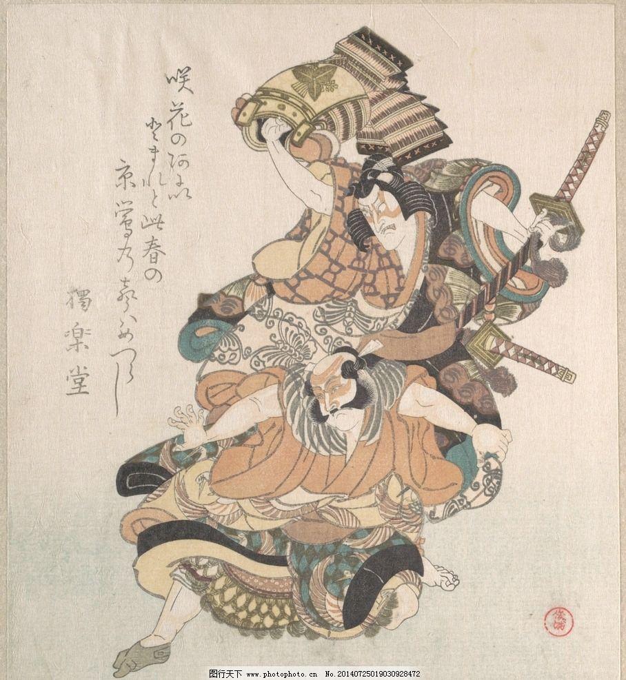 日本浮世绘 浮世绘 版画 日本 绘画 传统 美术 艺术 书籍 绘画书法
