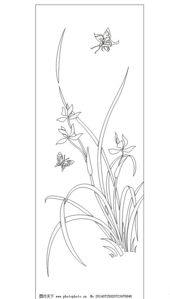 兰花 蝴蝶 背景 隔断 蝴蝶兰花 设计图 移门图案 底纹边框 设计 cdr