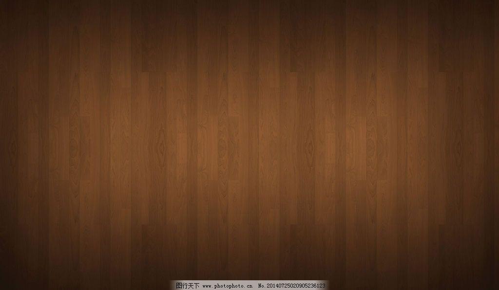 做旧木地板背景免费下载
