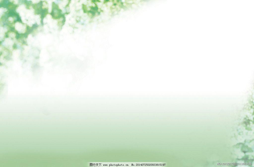 ppt 背景 背景图片 壁纸 边框 模板 设计 相框 1024_672