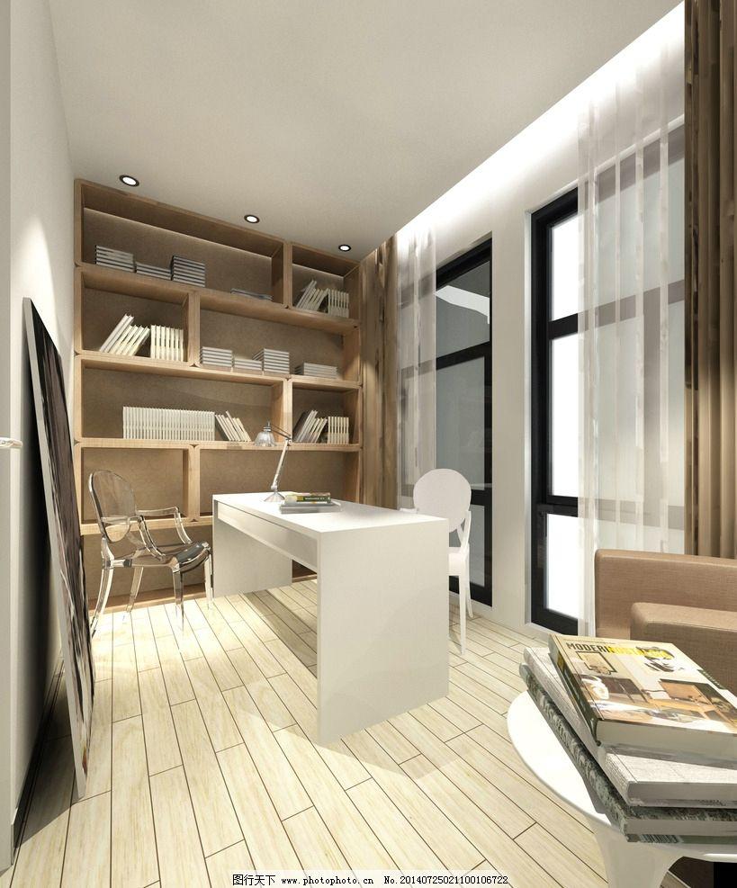 现代书房 现代loft书房 现代前卫书房 家装书房 小书房 3d作品 3d设计