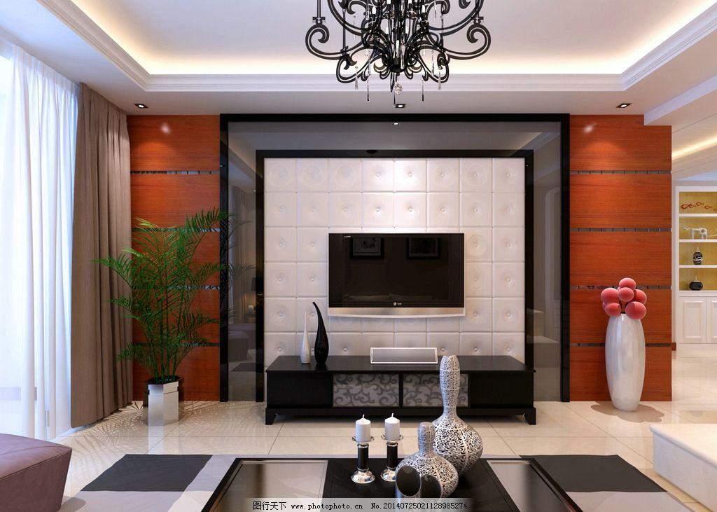 3d室内客厅效果图图片
