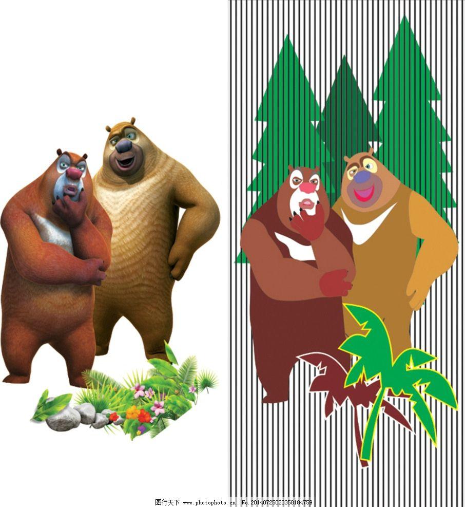 熊出没熊大熊二是亲兄弟