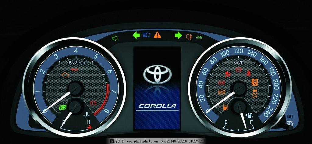 汽车码表 码表灯 油量表 码表 码表特写 码力表 汽车 交通工具 现代