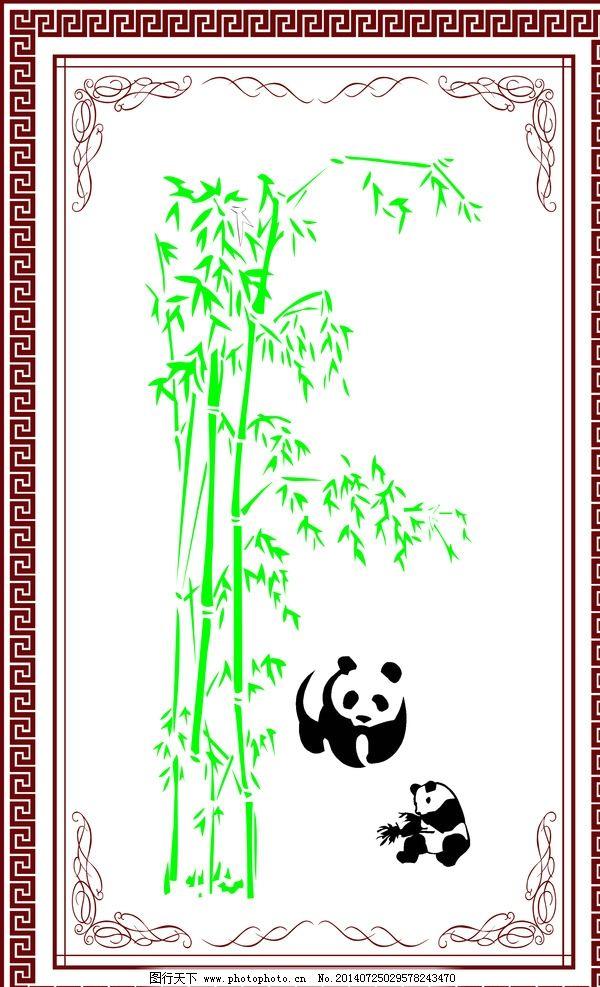 熊猫 竹子 花边 边框 画 刺绣 广告画 国宝 广告设计 设计 cdr