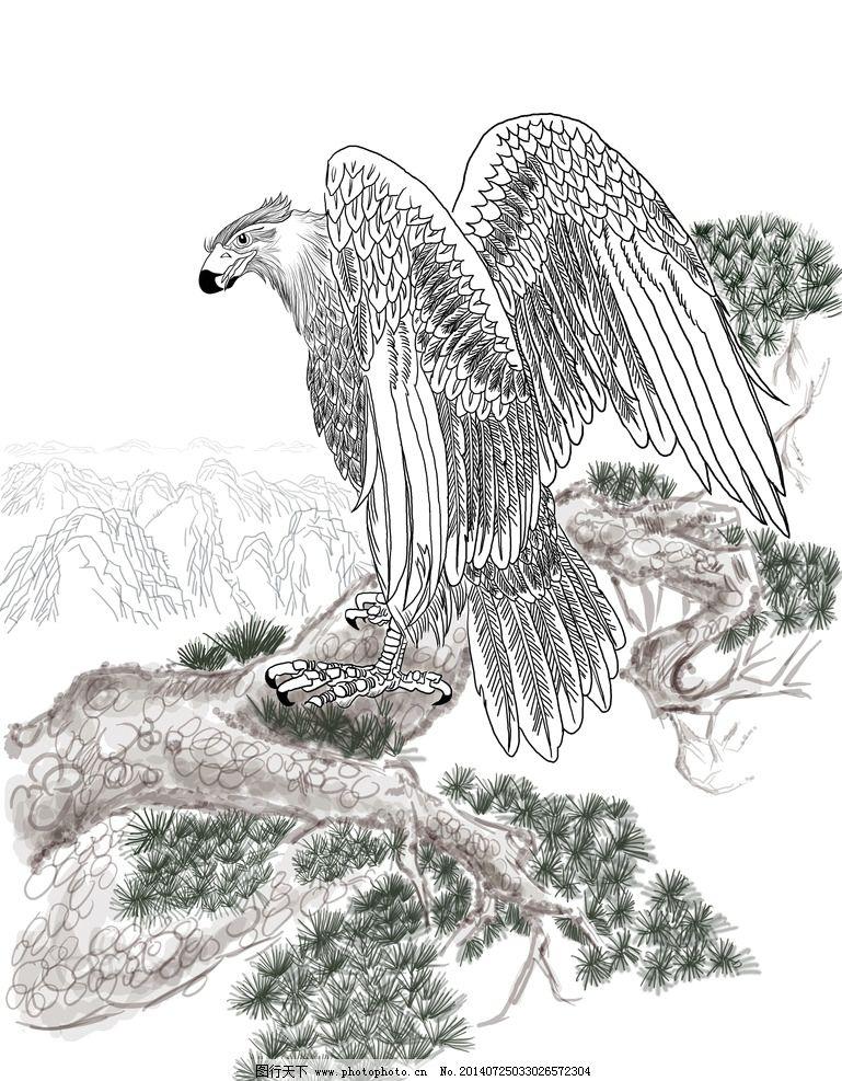 雄鹰书法简笔画