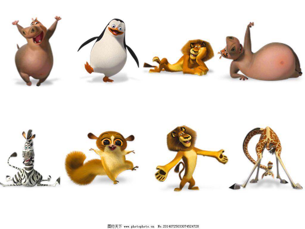 3d卡通动物 斑马 长颈鹿 河马 卡通素材 企鹅 狮子