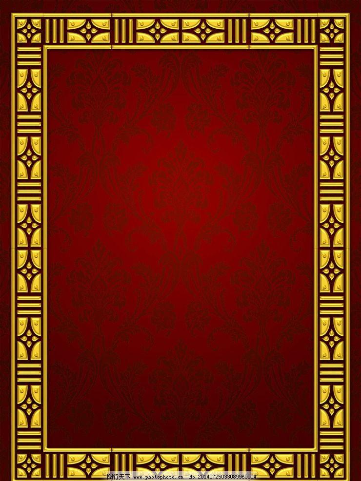 金色欧式边框 金色 欧式 花纹 边框 背景 底纹 psd分层素材 psd分层
