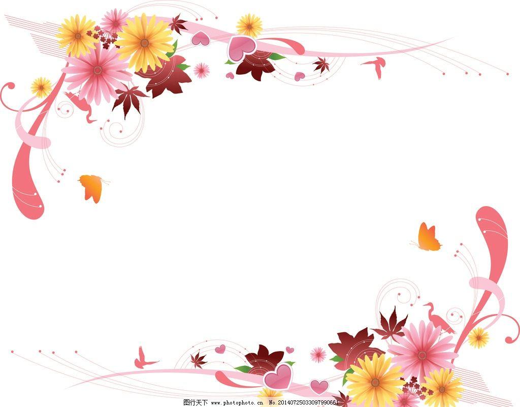 花纹边框 花卉 画框 边角框 文字框 文本框 鲜花 手绘花纹 精美花纹