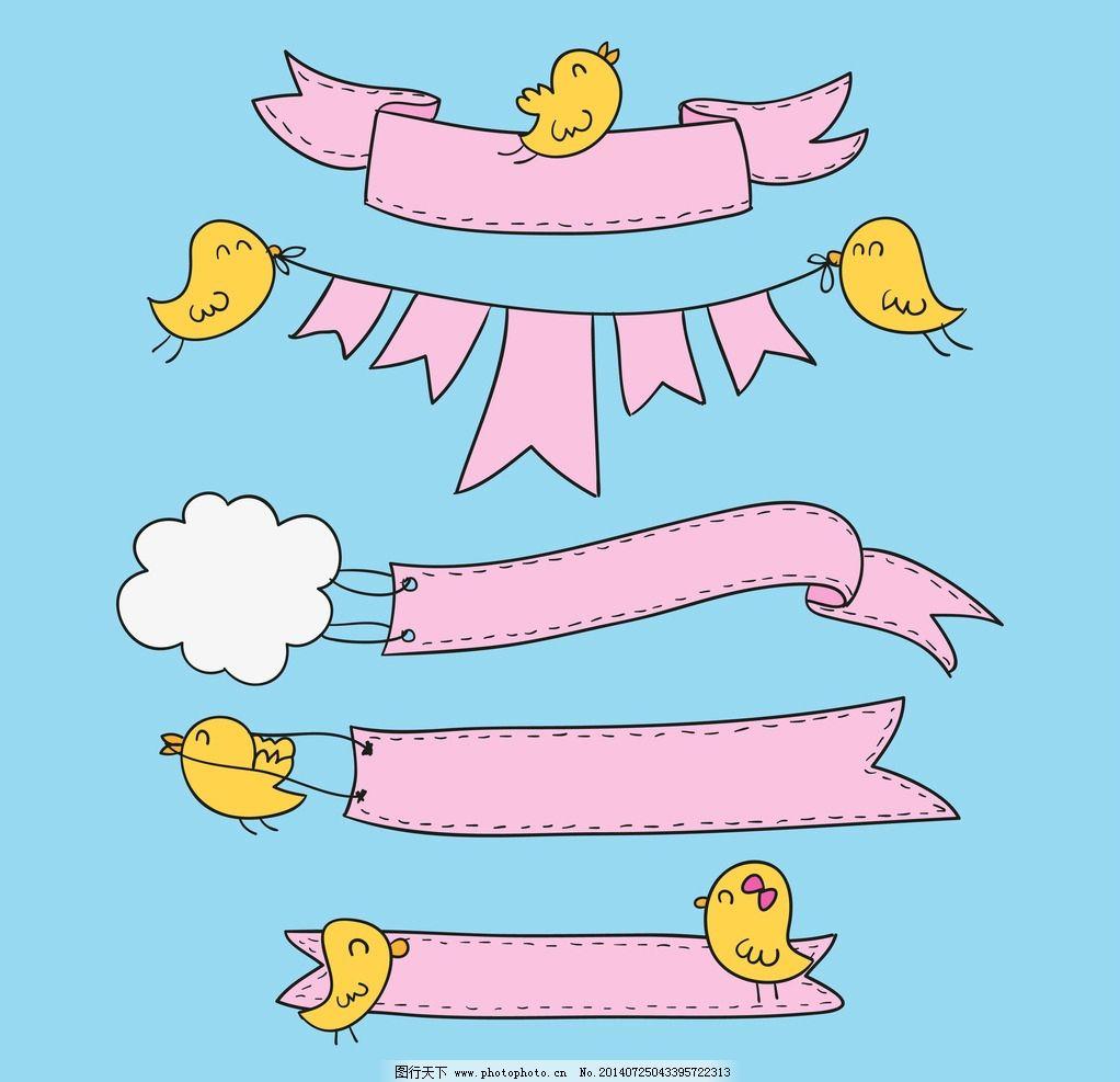卡通手绘小鸟横幅设计图片