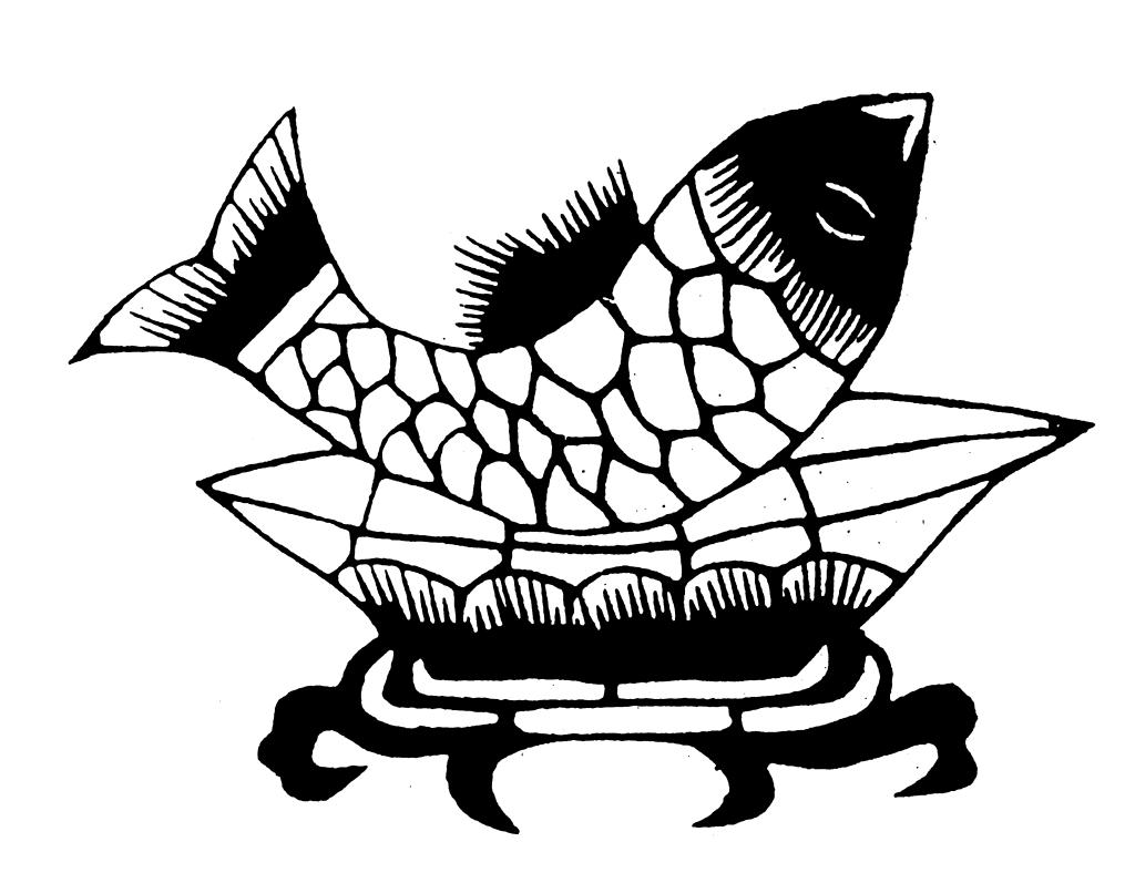 煮鱼图腾免费下载 花纹图案 煮鱼图腾 传统吉祥图腾 煮鱼传统图案