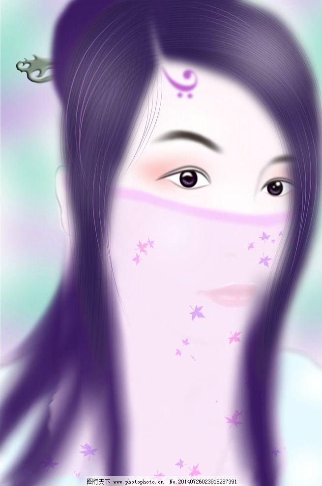 手绘古典美女 古典美女 手绘美女 戴面纱 额钿 长发美女 平面设计