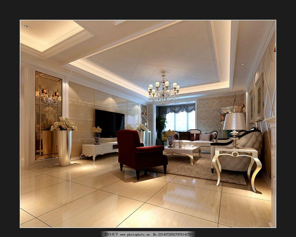 欧式客厅效果图图片图片