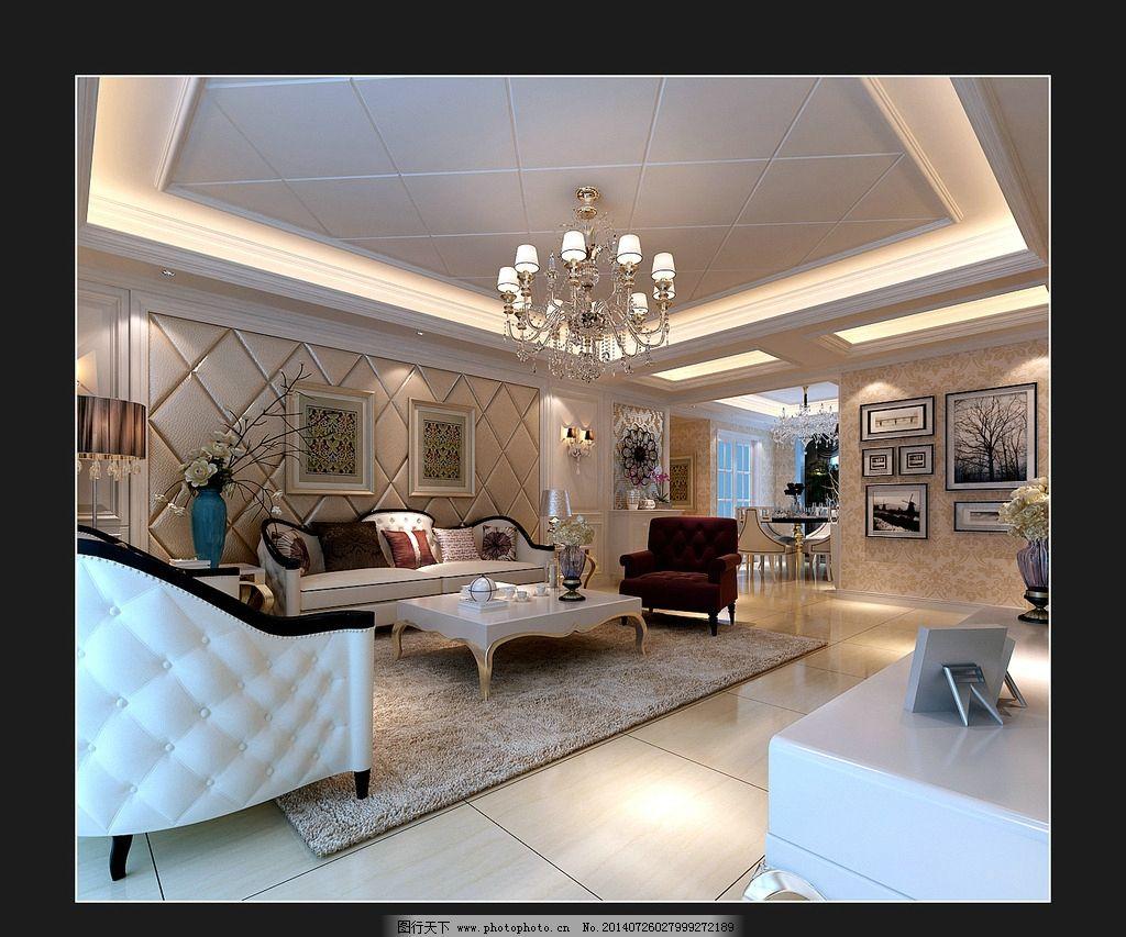 欧式客厅效果图 家居 室内 设计 背景墙 欧式 室内设计 环境设计 72图片