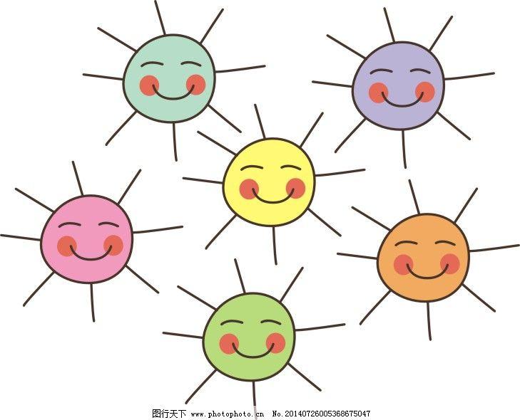 小太阳免费下载 花朵 卡通 小太阳 小太阳 卡通 花朵 矢量图 广告设计